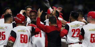 Cardenales de Lara en la Serie del Caribe 2020
